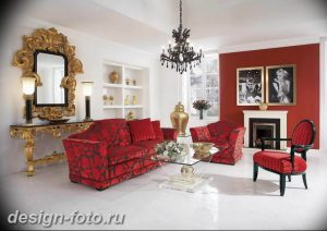 Диван в интерьере 03.12.2018 №361 - photo Sofa in the interior - design-foto.ru
