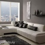 Диван в интерьере 03.12.2018 №362 - photo Sofa in the interior - design-foto.ru