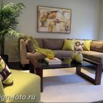 Диван в интерьере 03.12.2018 №372 - photo Sofa in the interior - design-foto.ru
