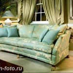 Диван в интерьере 03.12.2018 №381 - photo Sofa in the interior - design-foto.ru