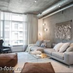 Диван в интерьере 03.12.2018 №384 - photo Sofa in the interior - design-foto.ru