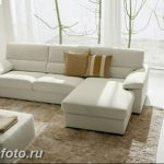 Диван в интерьере 03.12.2018 №389 - photo Sofa in the interior - design-foto.ru