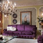 Диван в интерьере 03.12.2018 №408 - photo Sofa in the interior - design-foto.ru