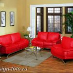 Диван в интерьере 03.12.2018 №413 - photo Sofa in the interior - design-foto.ru
