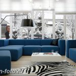 Диван в интерьере 03.12.2018 №416 - photo Sofa in the interior - design-foto.ru