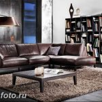 Диван в интерьере 03.12.2018 №422 - photo Sofa in the interior - design-foto.ru