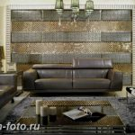 Диван в интерьере 03.12.2018 №431 - photo Sofa in the interior - design-foto.ru