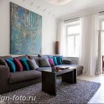 Диван в интерьере 03.12.2018 №445 - photo Sofa in the interior - design-foto.ru