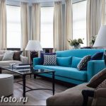 Диван в интерьере 03.12.2018 №449 - photo Sofa in the interior - design-foto.ru