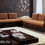 Диван в интерьере 03.12.2018 №458 - photo Sofa in the interior - design-foto.ru