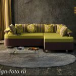Диван в интерьере 03.12.2018 №468 - photo Sofa in the interior - design-foto.ru