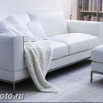 Диван в интерьере 03.12.2018 №470 - photo Sofa in the interior - design-foto.ru