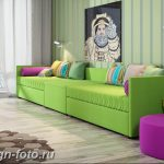 Диван в интерьере 03.12.2018 №473 - photo Sofa in the interior - design-foto.ru