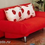 Диван в интерьере 03.12.2018 №482 - photo Sofa in the interior - design-foto.ru