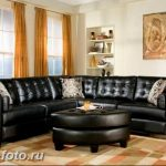 Диван в интерьере 03.12.2018 №497 - photo Sofa in the interior - design-foto.ru