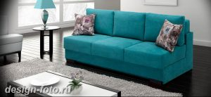Диван в интерьере 03.12.2018 №509 - photo Sofa in the interior - design-foto.ru
