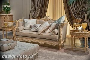 Диван в интерьере 03.12.2018 №512 - photo Sofa in the interior - design-foto.ru