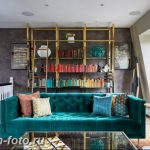 Диван в интерьере 03.12.2018 №530 - photo Sofa in the interior - design-foto.ru