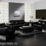 Диван в интерьере 03.12.2018 №535 - photo Sofa in the interior - design-foto.ru