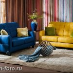 Диван в интерьере 03.12.2018 №543 - photo Sofa in the interior - design-foto.ru