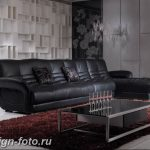 Диван в интерьере 03.12.2018 №550 - photo Sofa in the interior - design-foto.ru
