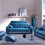 Диван в интерьере 03.12.2018 №556 - photo Sofa in the interior - design-foto.ru