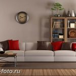 Диван в интерьере 03.12.2018 №566 - photo Sofa in the interior - design-foto.ru
