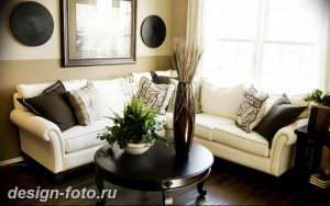 Диван в интерьере 03.12.2018 №573 - photo Sofa in the interior - design-foto.ru