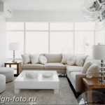 Диван в интерьере 03.12.2018 №588 - photo Sofa in the interior - design-foto.ru