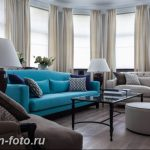 Диван в интерьере 03.12.2018 №596 - photo Sofa in the interior - design-foto.ru