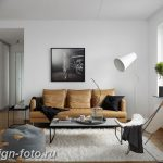 Диван в интерьере 03.12.2018 №598 - photo Sofa in the interior - design-foto.ru