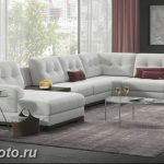 Диван в интерьере 03.12.2018 №607 - photo Sofa in the interior - design-foto.ru