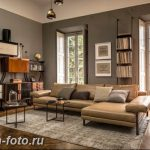 Диван в интерьере 03.12.2018 №611 - photo Sofa in the interior - design-foto.ru