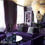 Диван в интерьере 03.12.2018 №614 - photo Sofa in the interior - design-foto.ru