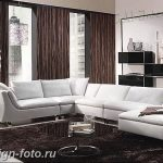 Диван в интерьере 03.12.2018 №628 - photo Sofa in the interior - design-foto.ru