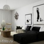 Диван в интерьере 03.12.2018 №636 - photo Sofa in the interior - design-foto.ru