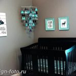Интерьер детской для маль 02.12.2018 №084 - photo Interior nursery - design-foto.ru