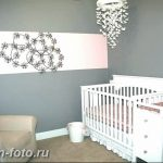 Интерьер детской для маль 02.12.2018 №205 - photo Interior nursery - design-foto.ru