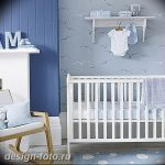 Интерьер детской для маль 02.12.2018 №235 - photo Interior nursery - design-foto.ru