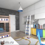 Интерьер детской для маль 02.12.2018 №343 - photo Interior nursery - design-foto.ru