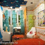 Интерьер детской для маль 02.12.2018 №407 - photo Interior nursery - design-foto.ru
