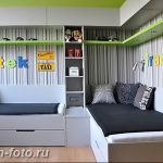 Интерьер детской для маль 02.12.2018 №534 - photo Interior nursery - design-foto.ru