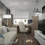 Интерьер детской для маль 02.12.2018 №543 - photo Interior nursery - design-foto.ru