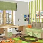 Интерьер детской для маль 02.12.2018 №570 - photo Interior nursery - design-foto.ru