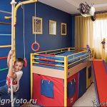 Интерьер детской для маль 02.12.2018 №576 - photo Interior nursery - design-foto.ru