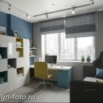 Интерьер детской для маль 02.12.2018 №608 - photo Interior nursery - design-foto.ru