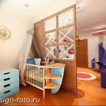 Интерьер детской для маль 02.12.2018 №609 - photo Interior nursery - design-foto.ru