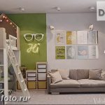 Интерьер детской для маль 02.12.2018 №611 - photo Interior nursery - design-foto.ru