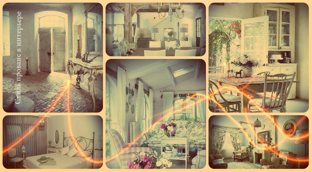 Стиль прованс в интерьере - фото готовых примеров дизайна